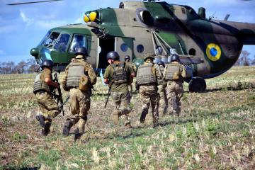 """乌克兰""""哥萨克意志""""战略军事演习拉开帷幕"""