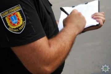 Un activiste grièvement blessé à Odessa: la police examine 5 versions