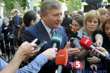 Akhmetov's SCM refutes control over assets in Crimea