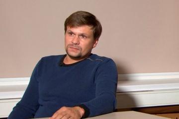 GRU agent Chepiga-'Boshirov' evacuated Yanukovych from Ukraine - media