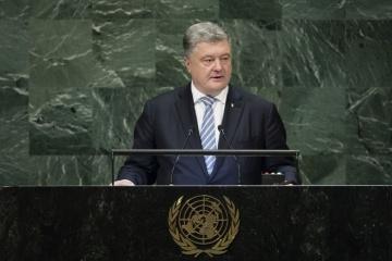 波罗申科在联合国大会与外国代表团领导进行了25次会谈