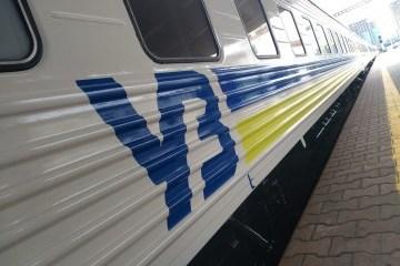 Укрзалізниця на новорічні свята перевезла понад 3,3 мільйона пасажирів