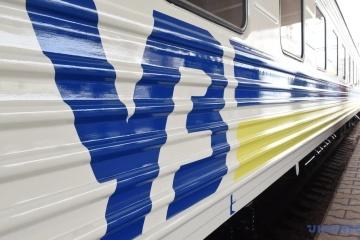 Ukrzaliznytsya plans to launch Mukachevo – Košice train in summer