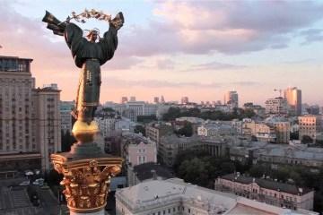 旅游日来了,基辅举办免费游览和比赛