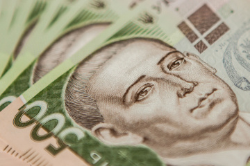 BNU : légère baisse du taux de change officiel de la hryvnia