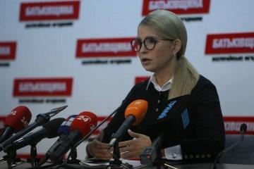 ティモシェンコ祖国党党首、メドヴェチュークと仕事をしたことはないと発言