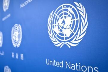 乌克兰在联合国举证俄联邦在亚速海和黑海违反国际法