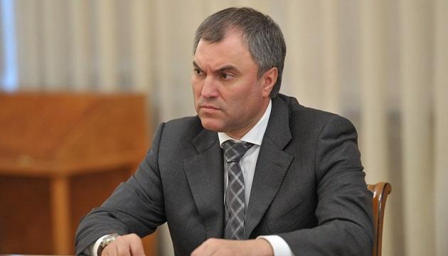 Спикер Госдумы РФ пригрозил