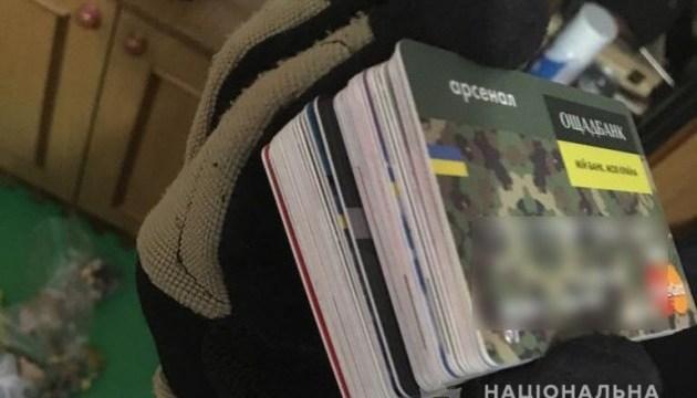 Поліція викрила викрадачів банківських карток у Дніпрі