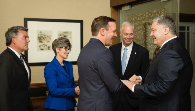 Порошенко подякував Конгресу США за підтримку України