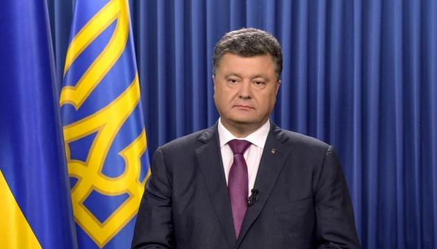 President Poroshenko thanks U.S. Congress for supporting Ukraine