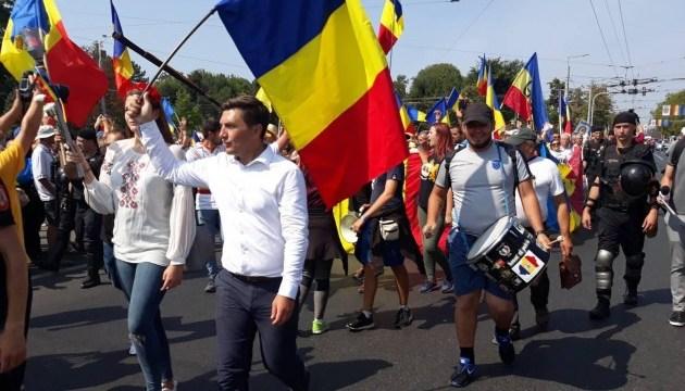 У Кишиневі проходить марш прихильників об'єднання з Румунією