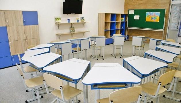 В Чернигове открылась первая лицензированная частная школа