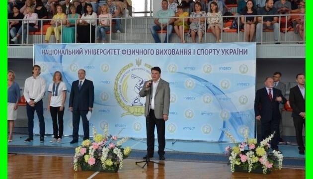 Жданов привітав першокурсників столичного університету фізичного виховання з  Днем знань