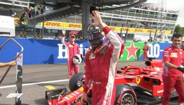 Формула-1: Райкконен виграв кваліфікацію Гран-прі Італії