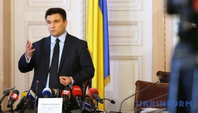Гибель Захарченко может вызвать новые провокации со стороны России — Климкин