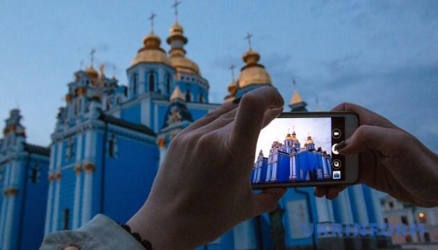 Киев попал в топ-15 самых фотографируемых городов