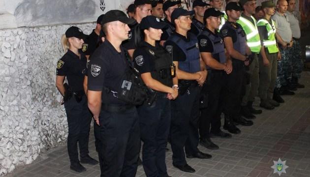 Охорону життя і дозвілля херсонців забезпечать зведені загони правоохоронців