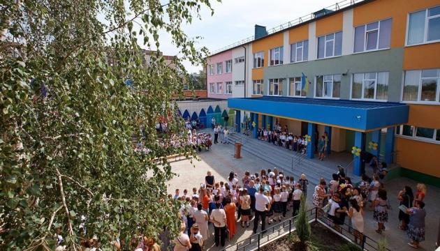 У Вугледарі на Донеччині відкрили опорну школу