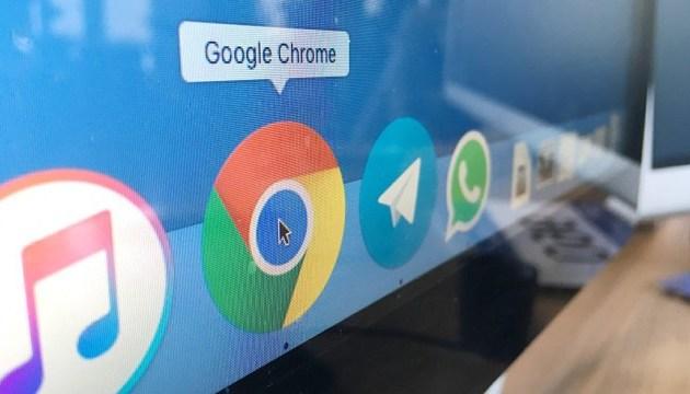 Найпопулярніший у світі браузер змінить зовнішній вигляд