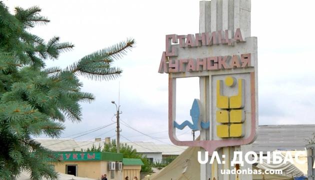 Officials visit Ukrainian intelligence officers in Stanytsia Luhanska