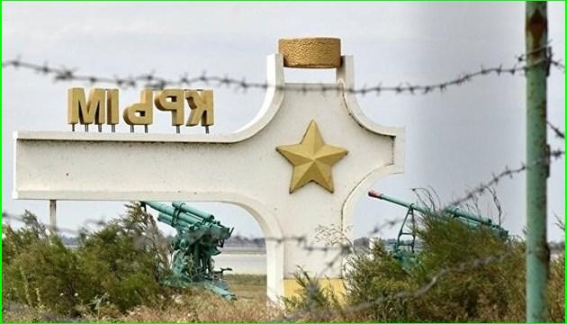 Місія ООН зафіксувала 42 випадки викрадень в окупованому Криму