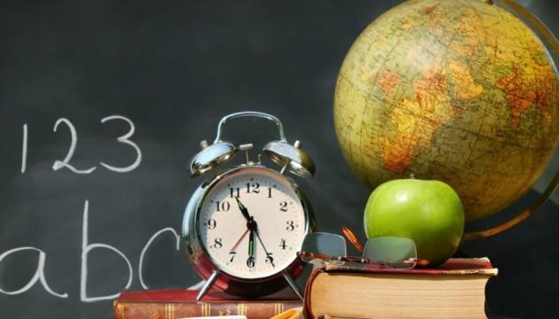 Навчальний рік стартує 1 вересня: у МОН розповіли про умови