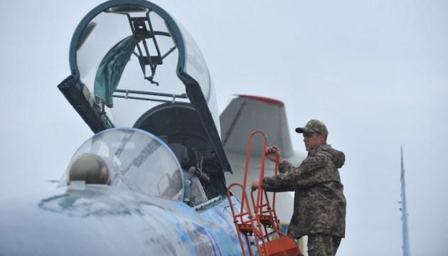 """Выступление украинского пилота назвали """"изюминкой"""" авиашоу в Чехии"""