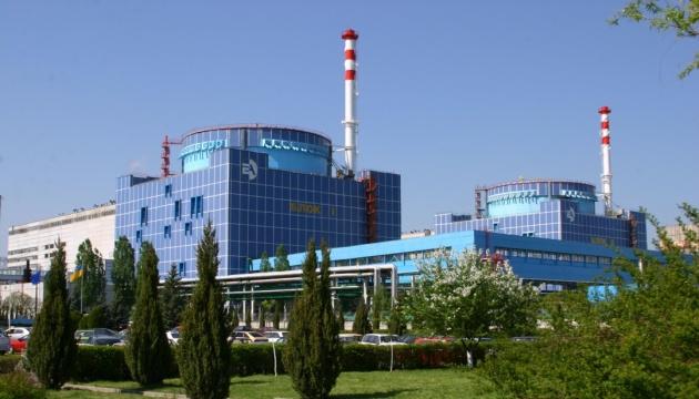 АЭС Украины за прошедшие сутки произвели 229 миллионов кВт-ч электроэнергии