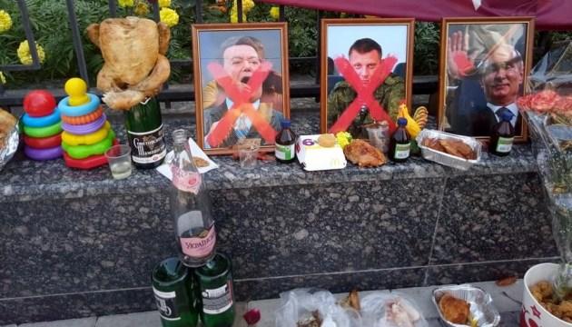 """""""Короля стегенець"""" Захарченка """"провели в останню путь"""" під посольством РФ"""
