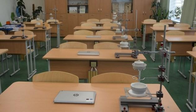 В Мариуполе открыли первую опорную школу, в которую вложили 75 миллионов