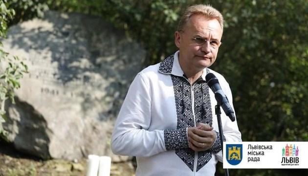 Во Львове почтили жертв Яновского концлагеря и Львовского гетто