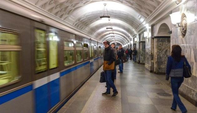 В московском метро застрелили полицейского
