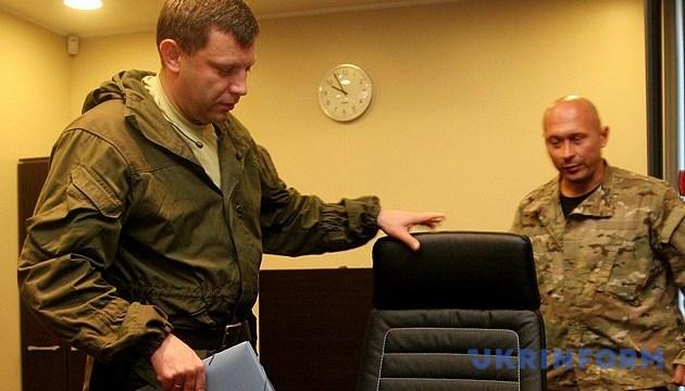 Главный «Сепар» оккупированного Донецка поработал на разрыв