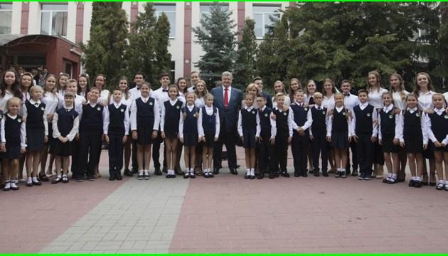 В Украине сегодня откроют 25 новых модернизированных школ - Порошенко