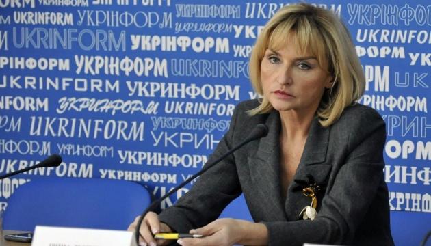 Луценко написала заяву про складення депутатського мандату