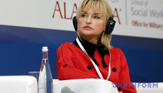 Президент просить Раду підтримати звернення щодо вулиці Маккейна — Ірина Луценко