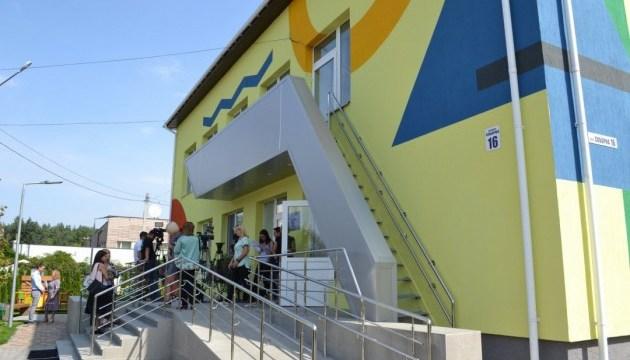 Марина Порошенко відкрила на Київщині новий інклюзивно-ресурсний центр