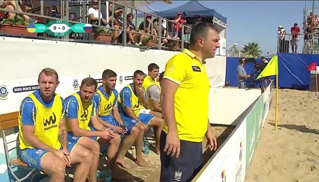Пляжный футбол: сборная Украины потеряла 3 позиции в мировом рейтинге