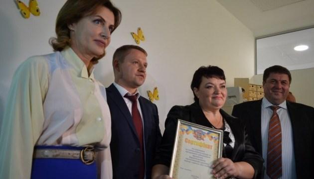 В Україні запрацювали вже 322 інклюзивно-ресурсні центри - Марина Порошенко