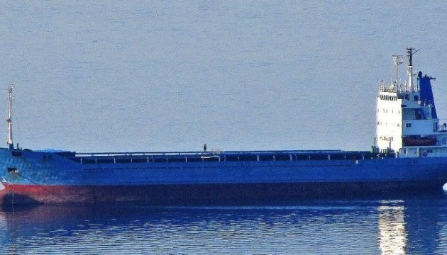 МінТОТ нарахував 16 суден-порушників у портах окупованого Криму
