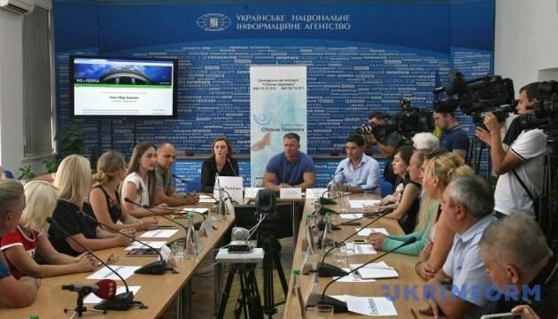 Презентація Всеукраїнського флешмобу на підтримку Олега Сенцова та інших бранців Кремля