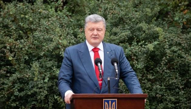Порошенко поздравил с Днем города Кропивницкий, Ужгород и Херсон
