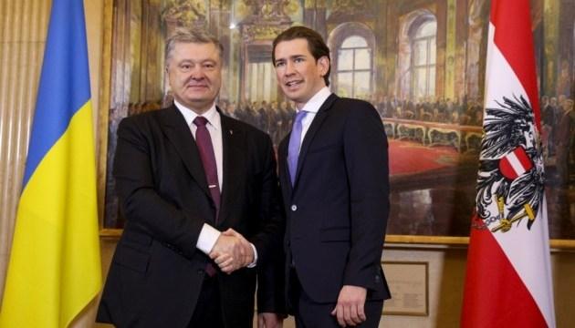 Poroshenko to meet with Austrian Chancellor Sebastian Kurz on Sept. 4