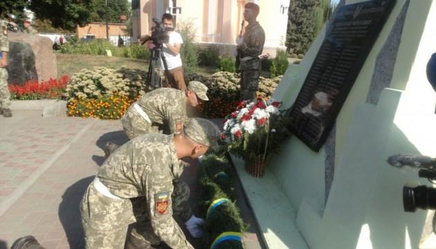 В Сумах почтили память артиллеристов, погибших от российских