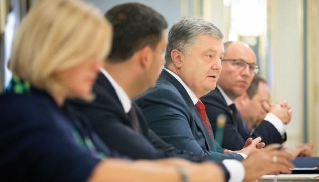 Курс на ЕС и НАТО: Президент ждет, что Рада быстро рассмотрит изменения в Конституцию