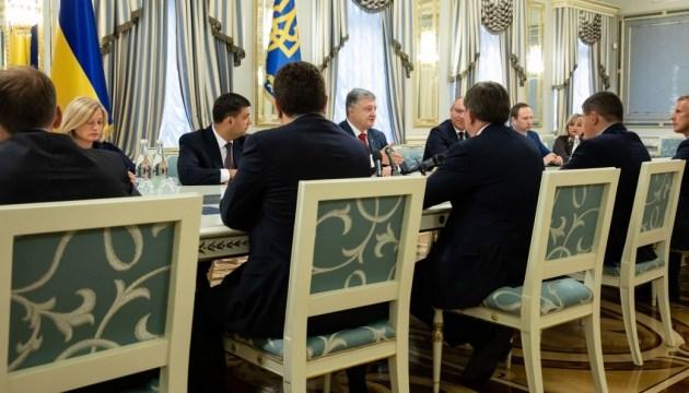 Порошенко очікує від Ради рішень, які зміцнять національну оборону