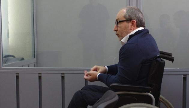 Апелляционный суд снял с рассмотрения дело Кернеса