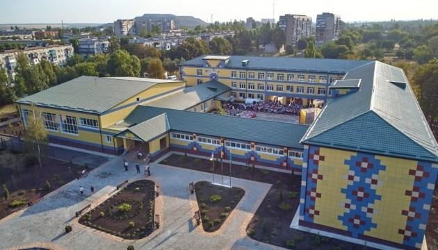 На Донеччині відкрили дві опорні школи