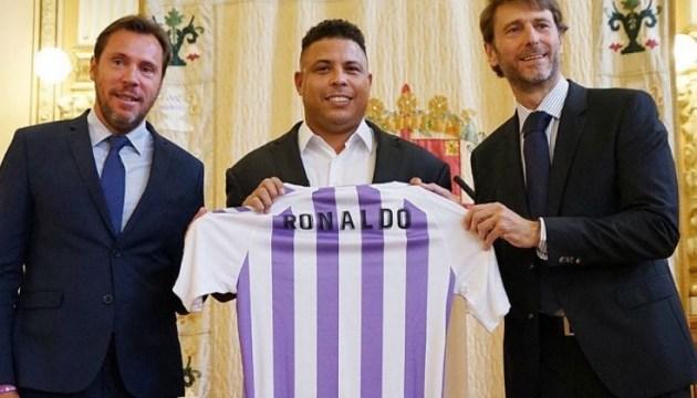 Роналдо став власником іспанського футбольного клубу